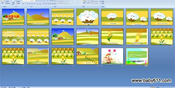 幼儿园大班语言:小树叶给大树妈妈的一封信 (多媒体课 幼儿园大班言