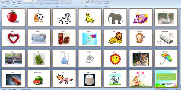 幼儿园大班英语:字母单词