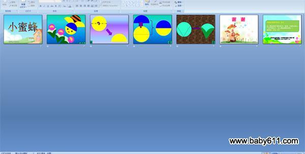 幼儿园剪贴画-树叶贴画:大雁