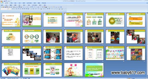 幼儿园小班课件:主题动物气象台(ppt多媒体)