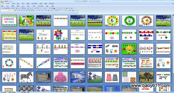 幼儿园大班数学课件:规律王国的秘密 有规律的排序