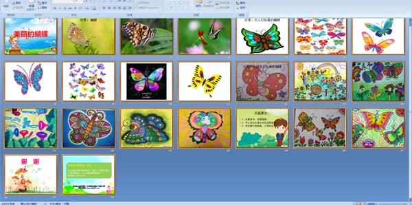 幼儿园小班美术:美丽的蝴蝶