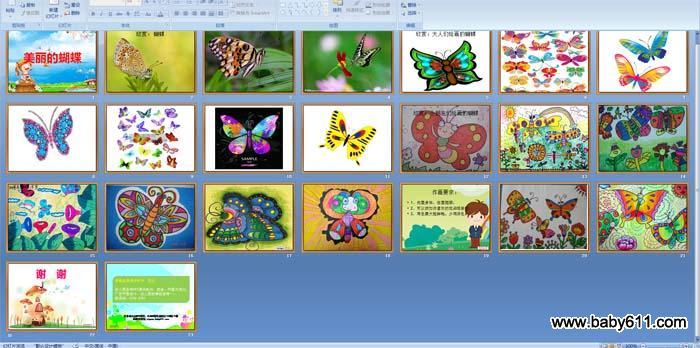 幼儿园小班美术:美丽的蝴蝶图片
