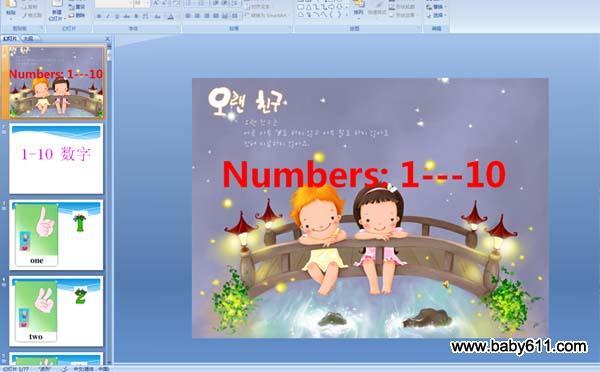 幼儿园小班英语多媒体PPT课件:1-10数字的学