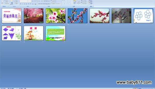 幼儿园中班美术课件:美丽的桃花
