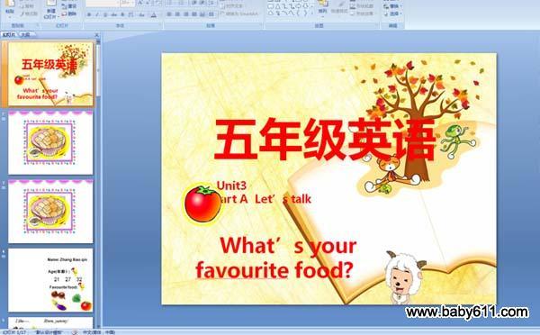 幼儿园英语春天饮食中班教案a饮食说课稿图片