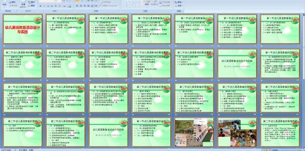 化学英语教育活动设计与v化学(PPT幼儿)鲁科版选修一课件教材电子版图片
