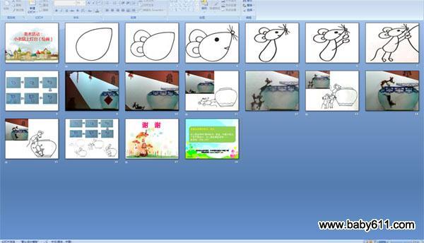 幼儿园大班美术课件:小老鼠上灯台(绘画)