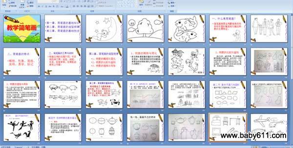 马的简笔画画法二; 幼儿园教师教学简笔画(ppt课件); ppt素材 卡通