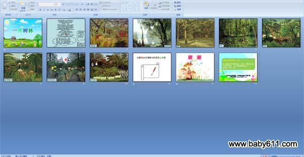 幼儿园中班美术课件:一片树林