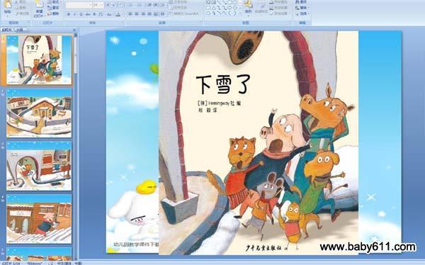 幼儿园小班语言绘本课件:下雪了图片