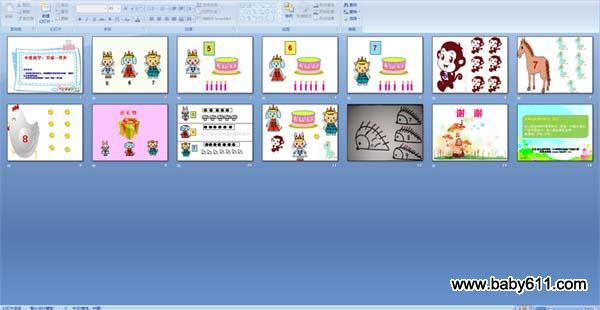 幼儿园中班数学(多媒体课件):看图编题 类别:数学课件 更新