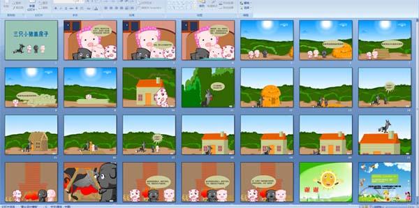 幼儿园大班故事——三只小猪盖房子