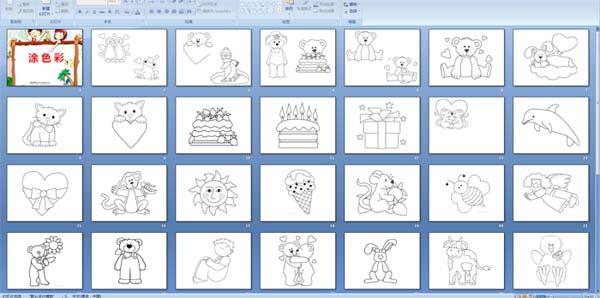 幼儿园小学美术最好《涂色彩》简课件的渭南小班笔画图片