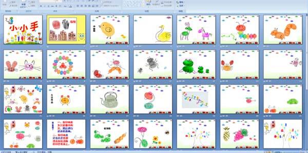 幼儿园小班美术涂色_幼儿园小班美术教案