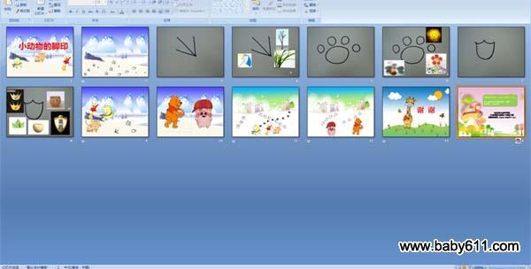 幼儿园小班社会ppt课件:小动物的脚印