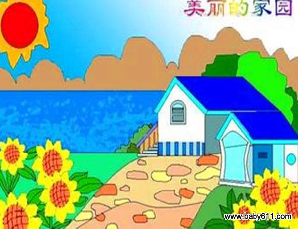 的房子   儿童蜡笔画作品:南瓜房子   绘画作品之新房子   品:高清图片