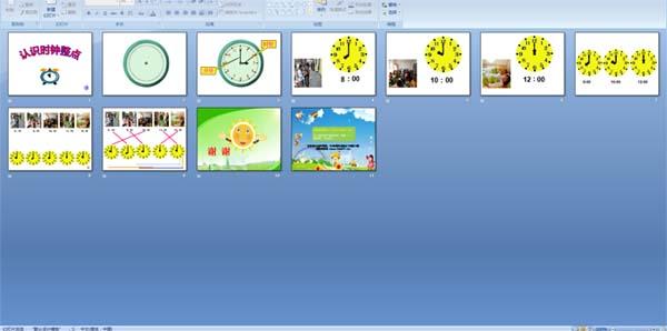 活动目标 1 、使幼儿认识时钟,能叫出名称,基本掌握钟面的主要结构。   2 、使幼儿知道时针、分针、能正确辨认整点。   3 、培养幼儿的观察力和操作能力,使幼儿建立初步的时间概念。   此ppt多媒体课件总共11页,请往下拉点击下方按钮进行下载。