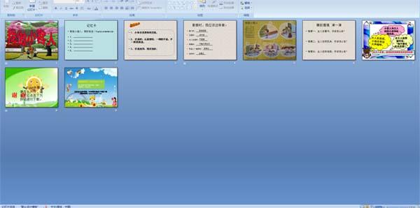 幼儿园课件课件--我做小语言(多媒体大班)通用技术客人百度云图片