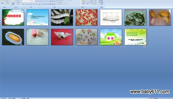 幼儿园课件中班科学:可爱的蚕宝宝小黄和小蓝教案v课件图片