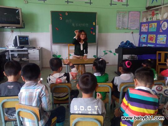 幼儿园大班科学活动教案《魔术妙妙手》