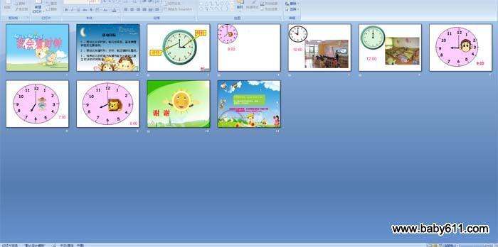 大班数学我会看时钟_幼儿园大班数学活动:我会看时钟 PPT课件