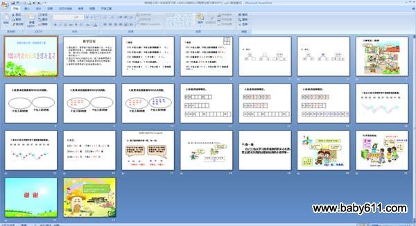 生活中处处有数学.   掌握数的组成,能熟练地数、读、写100