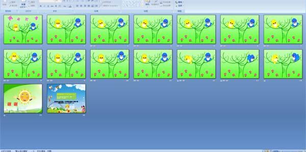 幼儿园中班音乐课件:两只小鸟... www.baby611.com 宽600x298 ...