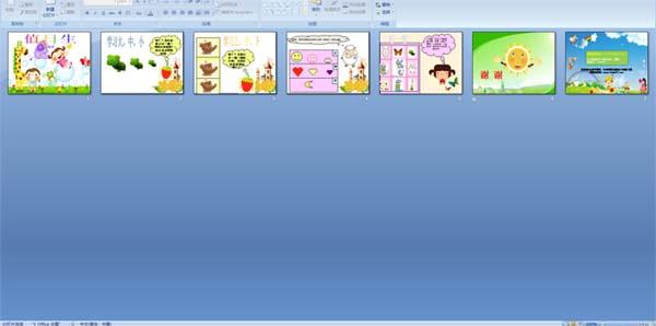 幼儿园小班数学活动——喂喂小动物 幼儿园小班数学——按大小排序(多