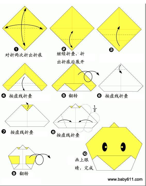 幼儿园儿童手工折纸:小鸡仔图片