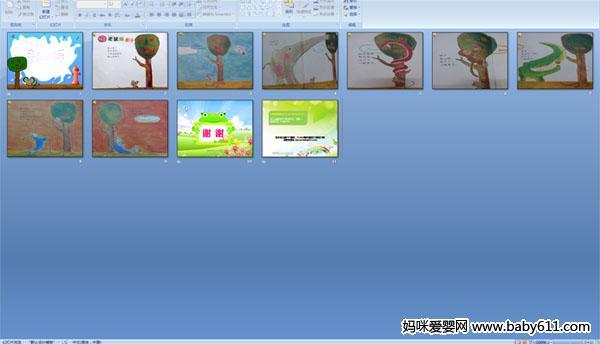 活动目标: 1、让幼儿在活动中学习故事并尝试进行表演。。 2、了解动物摘果子的不同方法并尝试用动作进行模仿。 3、知道小动物摘果子的过程中数量由多到少的变化。 此ppt多媒体课件总共11页,课件包含配音,下载后有配套教案,请往下拉点击下方按钮进行下载。