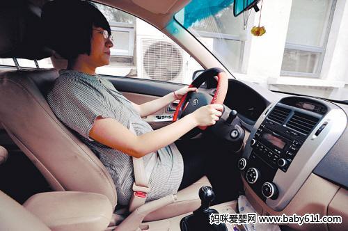 准妈妈孕中期开车最危险