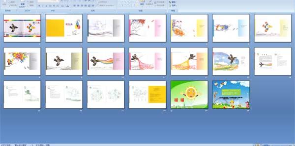 幼儿园绘本高中:v高中鸟课件《影视音乐》优秀教案图片
