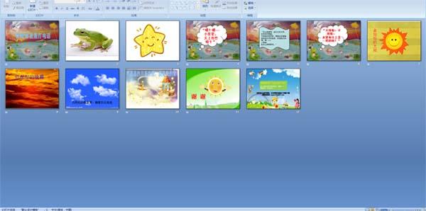 幼儿园中班语言——青蛙给星星打电话(ppt课件)