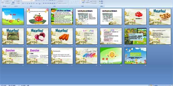 年级四单元英语课件:unit4Atthefarm第一课时试题一数学小学第一小学v年级课年级图片