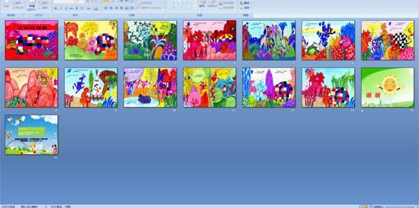 花格子大象艾玛和小鸟在玩捉迷藏的游戏,可是小鸟怎么也?#20063;?#21040;艾玛,请帮小鸟在这本开洞的彩色图书里找到艾玛吧!聪明的你请用心找,因为艾玛是花格子的……   此ppt多媒体课件总共15页,请往下拉点击下方按钮进行下载。