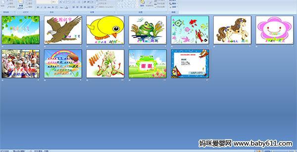 幼儿园中班语言活动——我像小鸟飞