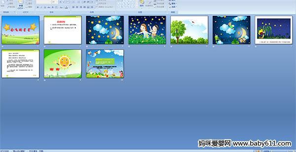 幼儿园语言上册教案小班《飞的年级》九历史散文北师大星星课件v语言图片