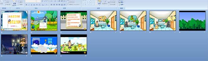 幼儿园绘本阅读:动物职业介绍所
