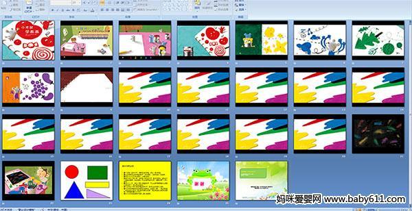 """活动目标: 1、倾听故事,在老师的引导下乐意大胆想象与表达。 2、理解故事内容,并能用""""小老鼠画了XX的XX""""的话来完整讲述。 3、通过玩色游戏,了解色彩混合后所发生的变化,体验小老鼠学画画的快乐情绪。 此ppt多媒体课件总共26页,每页都配有老鼠音效和包含完整教案,请往下拉点击下方按钮进行下载。"""