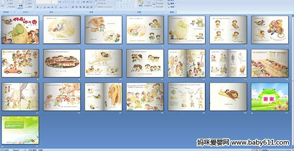 1、理解故事内容,将想象和现?#21040;?#34892;?#21592;取?  2、感受图书中蕴涵的夸张和幽默。   3、培养孩子可以自主阅读或者和同伴互相读一读、听一听。   此ppt多?#25945;?#35838;件总共22页,包含完整教案,请往下拉点击下方按钮进行下载。