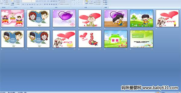 幼儿园中班语言活动——亲一亲