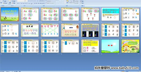 幼儿园大班多媒体英语——认识26个英文字母大小写