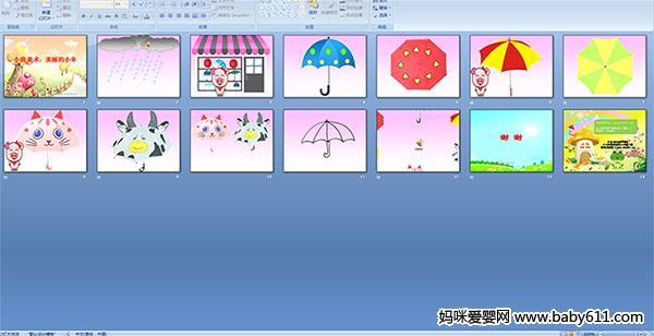 请点击下方按钮下载该课件         幼儿园小班美术课件《小虫彩泥