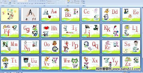 幼儿园小班英语《26个字母》ppt课件