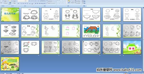 幼儿园小班美术——幼儿简笔画ppt课件