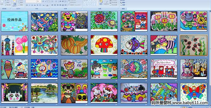 幼儿园大班美术——绘画作品