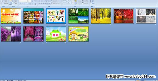 幼儿园中班美术ppt课件——彩色树林(手掌画)