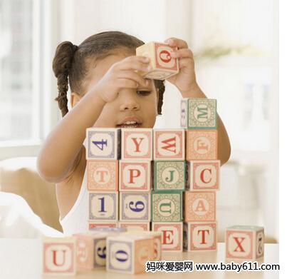 游戏中让孩子学会与人交往