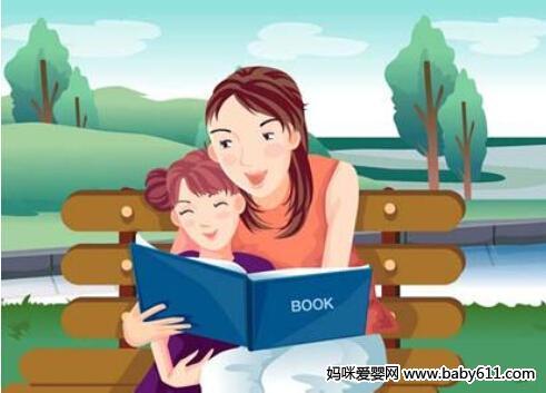 家长也得好好学习做个优秀的家长